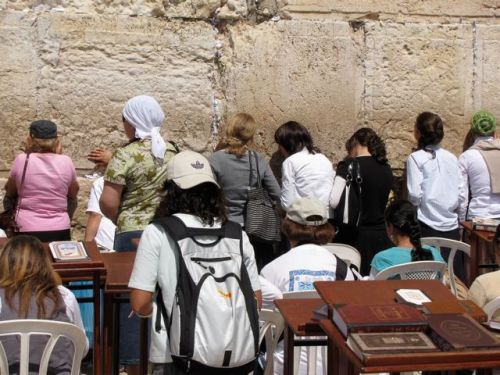 praying at the wailing wall