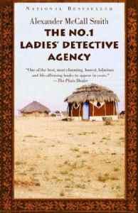1_no_1_ladies_detective_agency_450h
