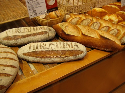 bread in hiroshima