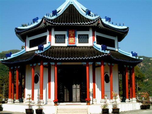 tao fong shan mountain of the christ wind church hong kong