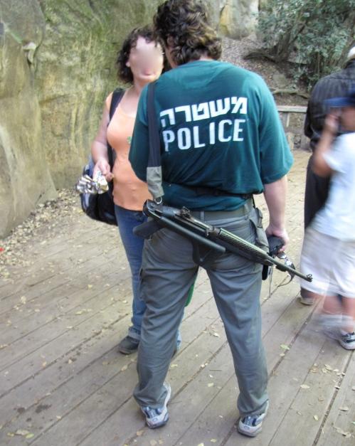armed field trip guard golan heights