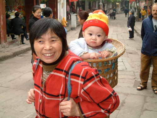Photo taken in Jiang China