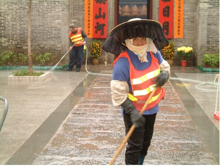 Hong Kong street sweeper