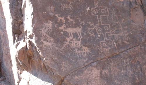 petroglyphs hieroglyphic trail gold canyon