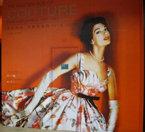 fashion 1947-57