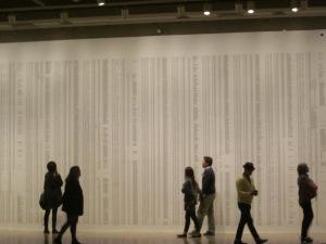 wall of school children's names ai weiwei sichuan earthquake