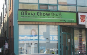 olivia chow's office