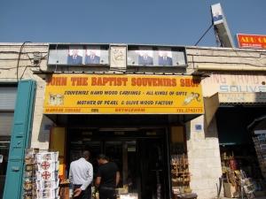 john the baptist souvenir shop bethlehem