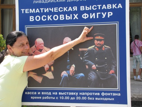 Dave forced me to make a loser sign over Lenin's head or he threatened that he wouldn't take anymore photos on our Ukraine trip