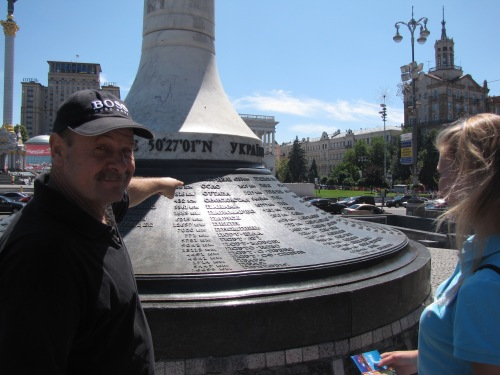 Dave finds Ottawa and the distance we are from it in the centre of Kiev