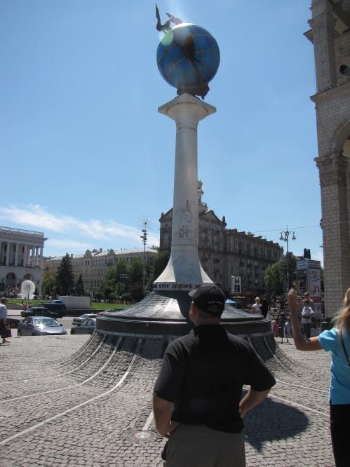 Globus Monument