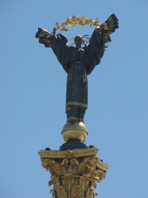 Statue of the Slavic goddess Berehynia the 'hearth mother'
