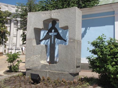 Monument to the Victims of the 1932 Famine