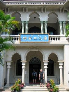 Dr. Sun Yat Sen's house in Macau
