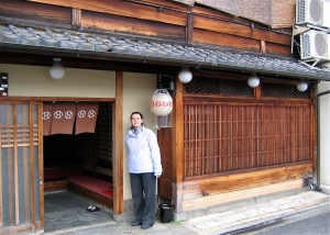 Outside a geisha house in Kyoto