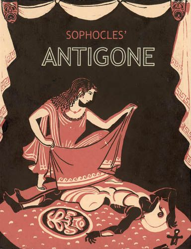 antigone and tragedy archetypes and art Project antigone - free download as  however, is that the 'antigone' is a not a tragedy concerned with individual  their ideals or 'archetypes' were the.