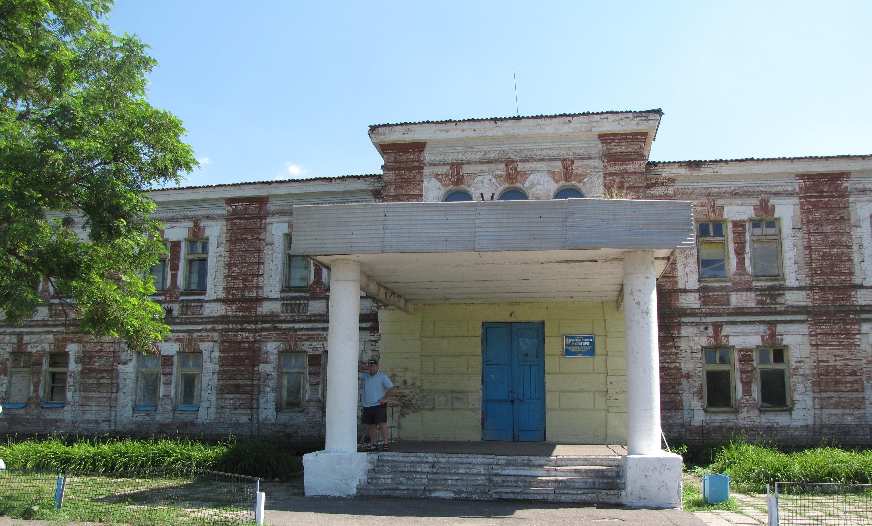 school for the deaf tiege ukraine