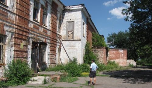 school for the deaf and dumb mennonites tiege ukraine