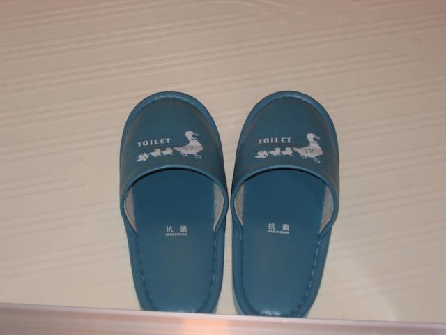 slippers for ryokan bathroom