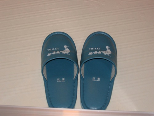 slippers for ryokan bathroom