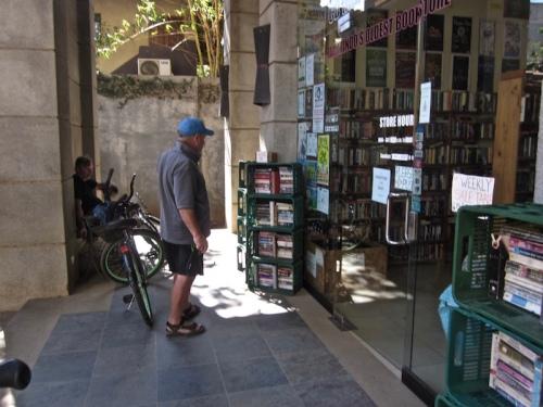 bookd store tamarindo