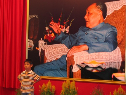 child with deng xiaoping