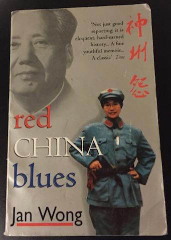 jan wong red china blues