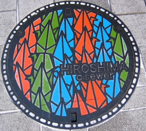 artistic manhole cover hiroshima