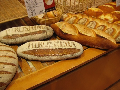 city bread hiroshima
