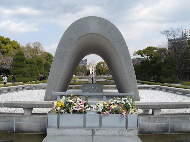 memorial centopah in hiroshima peace park