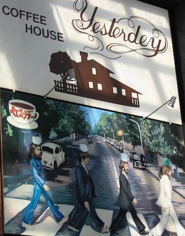 yesterday coffee house hiroshima