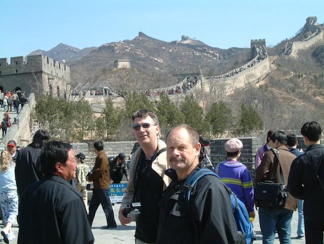 trip to beijing and xian 123