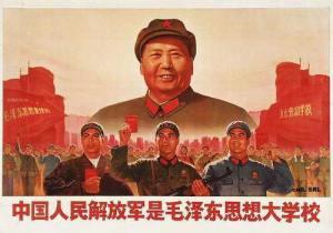 cultural_revolution_poster public domain