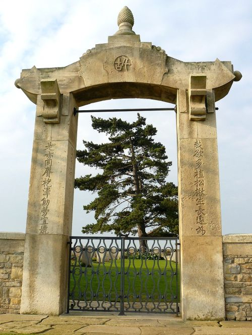 entrance to the chinese cemetry of the british army noyelles sur mer