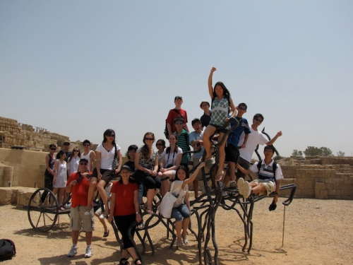 tour group israel