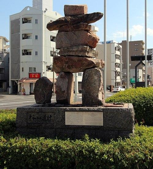 542px-Inukshuk,_Hiroshima_01
